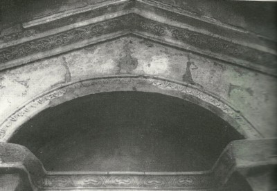 Figure 3. Detail of the Pompeiian Nilometer's exterior: the sacred pitcher (Wild 1981, Plate VI.1).
