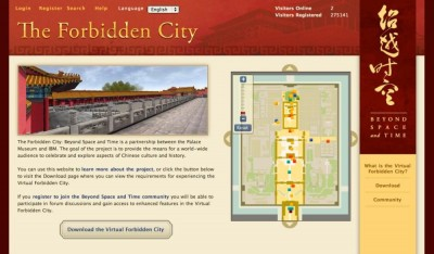 The Forbidden City online. Credit: IBM (http://tinyurl.com/5oljzs)